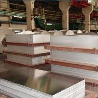 Buy cheap WE54 Magnesium alloy plate from wholesalers