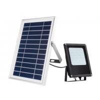 Buy cheap Solar Flood Light L-600F from wholesalers