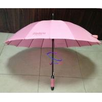 Buy cheap The straight rod umbrella YJ-02 from wholesalers