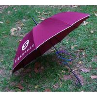 Buy cheap The straight rod umbrella YJ-104 from wholesalers