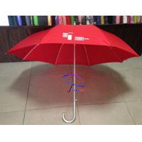 Buy cheap The straight rod umbrella YJ-106 from wholesalers