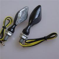 Buy cheap Metal turn signal CH-3002-4 from wholesalers
