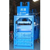 Buy cheap 60T baler herbs from wholesalers