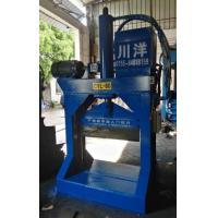 Buy cheap 80T plastic cutting machine from wholesalers