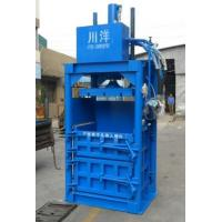 Buy cheap 30 tons of cans baler from wholesalers