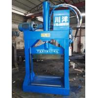 Buy cheap 60T rubber cutting machine from wholesalers