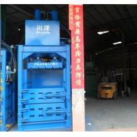 Buy cheap 150T clothing baler from wholesalers