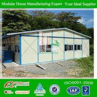 Buy cheap Sloping top modular house (1 floor) from wholesalers