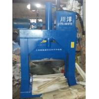 Buy cheap 40 t waste paper cutting machine from wholesalers