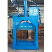 Buy cheap 40T rubber cutting machine from wholesalers