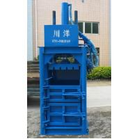 Buy cheap 20T baler herbs from wholesalers