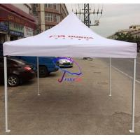 Buy cheap Advertising tents, folding tent YJ-1188 from wholesalers
