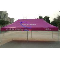 Buy cheap Advertising tents, folding tent YJ-1186 from wholesalers