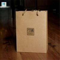 China PP Package Box wholesale