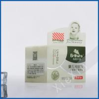 China cute Baby moisturizer cosmetics PP plastic packaging box wholesale