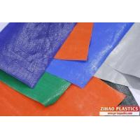 China tarpaulin sheet specification 12x16ft from PE tarpaulin manufacturer on sale