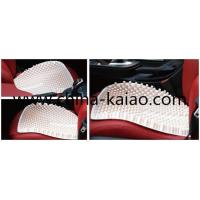 Buy cheap Silicone Massage Car Seat Cushion from wholesalers