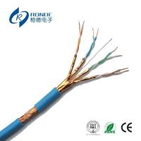 Buy cheap Lan Cable SFTP Cat7 Lan Cable from wholesalers