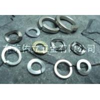 Buy cheap Elastic washer from wholesalers