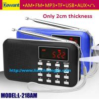 Buy cheap Dewant L-218AM portable mini MP3 player FM AM radio speaker from wholesalers
