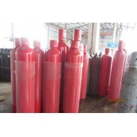 China Mixed Gases Fire gas IG541 wholesale