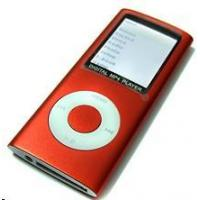 China Mp4 player MP4NEWMODELVAB-01 on sale