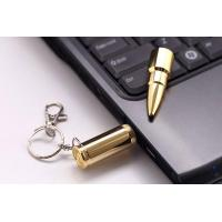 China Metal Bullet Shaped Usb Drive Windows 7 in 16GB/ 32GB/ 64GB/ 128GB wholesale