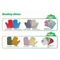 China Nonwoven Dusting Glove wholesale