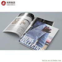 China Printing Cheap Booklet/Brochure, High Quality Magazine/Catalog Printing wholesale