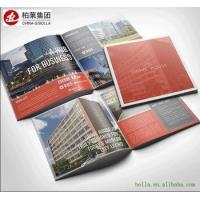 Buy cheap Printing Paperback Books, Cheap Softcover Book Printing in China from wholesalers