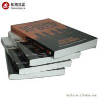 China Fast Delivery Photo Book/Cheap Book Printing/China Book Printing wholesale