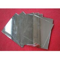 Buy cheap Sheet Glass Alu Mirror from wholesalers