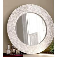 Buy cheap Deep Processed Mirror from wholesalers