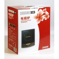 Buy cheap Paper Box JS-2001 from wholesalers