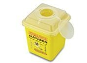 China Sharp ContainerCode: E7Color: red / yellowMaterial: PP