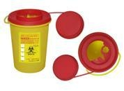 China Sharp ContainerCode: R0.7Color: red / yellow Material: PP