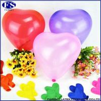 China Heart-shaped balloon wholesale