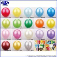China Pearl balloon color show wholesale