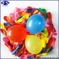 China Water balloon display wholesale