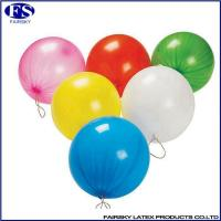 China Punch balloon six colors wholesale
