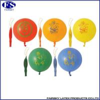 China Punch balloon wholesale