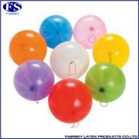 China Punch balloon eight colors wholesale