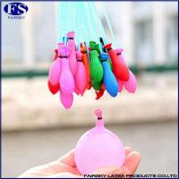 Buy cheap Water balloon from wholesalers