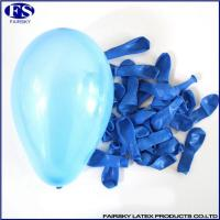 China Water balloon blue wholesale