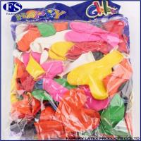China Heart-shaped balloon packing wholesale