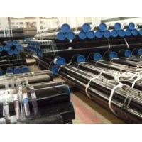 China erw steel pipe mill in us api 5l pipe dimensions wholesale