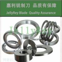 Buy cheap Circular machinery cutting blade from wholesalers