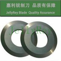 Buy cheap circular blade for paper-cutting from wholesalers