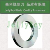 Buy cheap circular slitter machinery blade from wholesalers