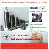Buy cheap Circular double-edged blade from wholesalers